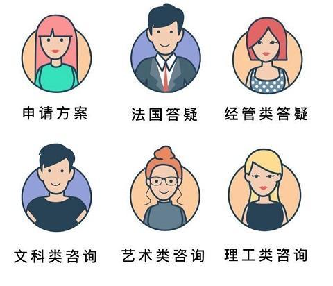 导师图 - Copie (2).jpg