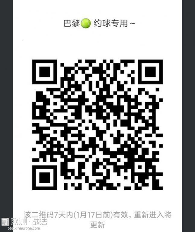微信图片_20180110222147.jpg