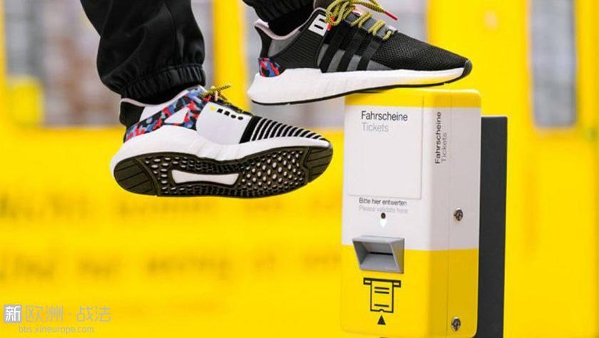 sneakers-adidas-bvg-berlin-metro.jpg