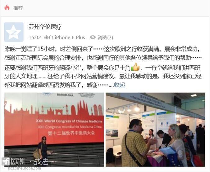 suzhou hualun.jpg