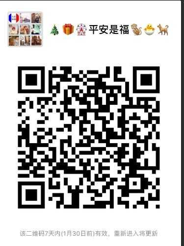 D0AD98C8-ACB9-44EA-A758-82F471A83A91.jpeg