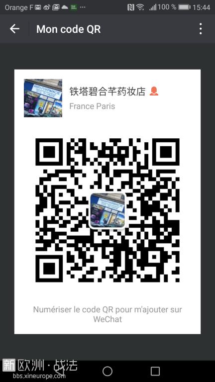Screenshot_20180301-154425.png