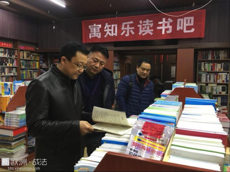 """春节前,天津市""""扫黄打非""""部门组织对印刷企业进行集中检查。图片来源:中国扫黄打非网 ..."""