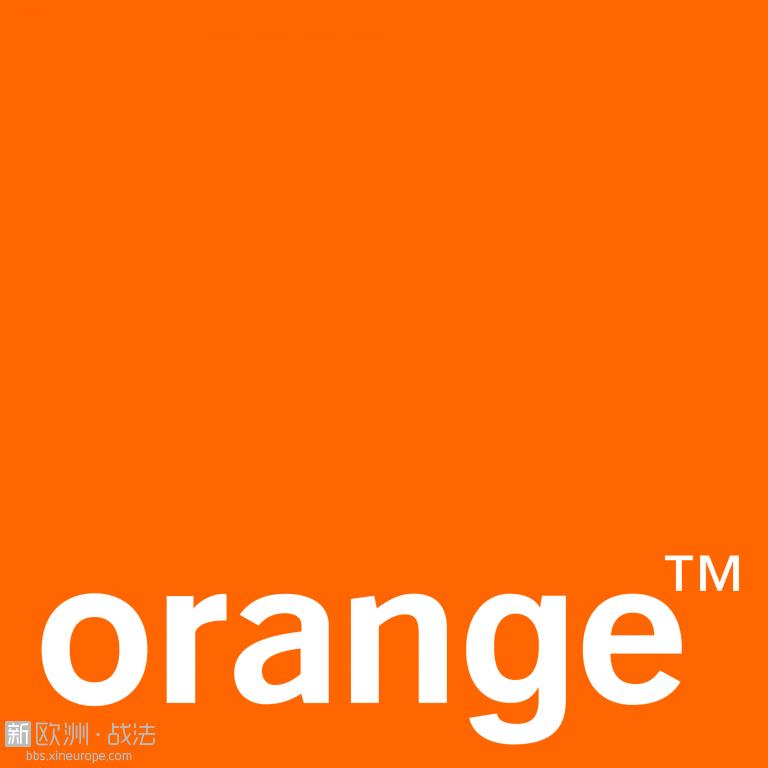 2000px-Orange_logo.png