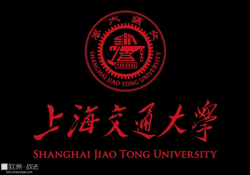 SJTU校标-标志中英文上下组合.png