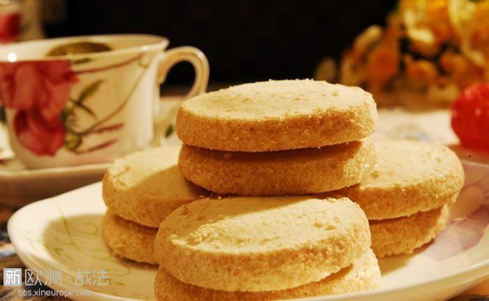 黄油酥饼.jpg