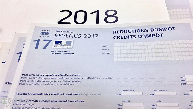 2042-rici-2018.jpg