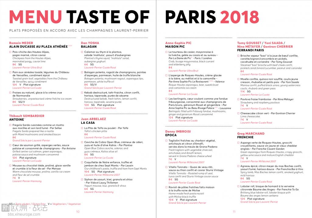 Menu Taste of Paris 2018-1.png