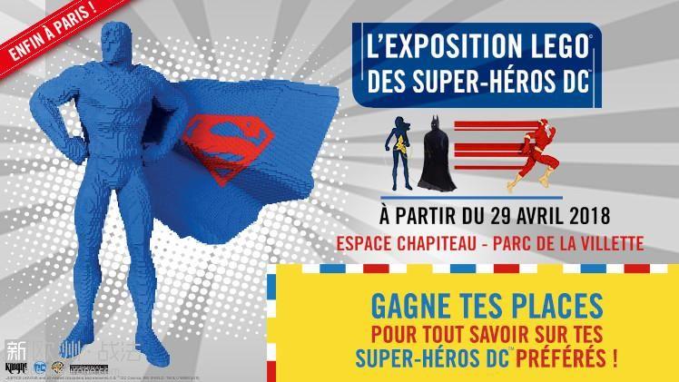 L-exposition-LEGO-R-des-super-heros-DC.jpg