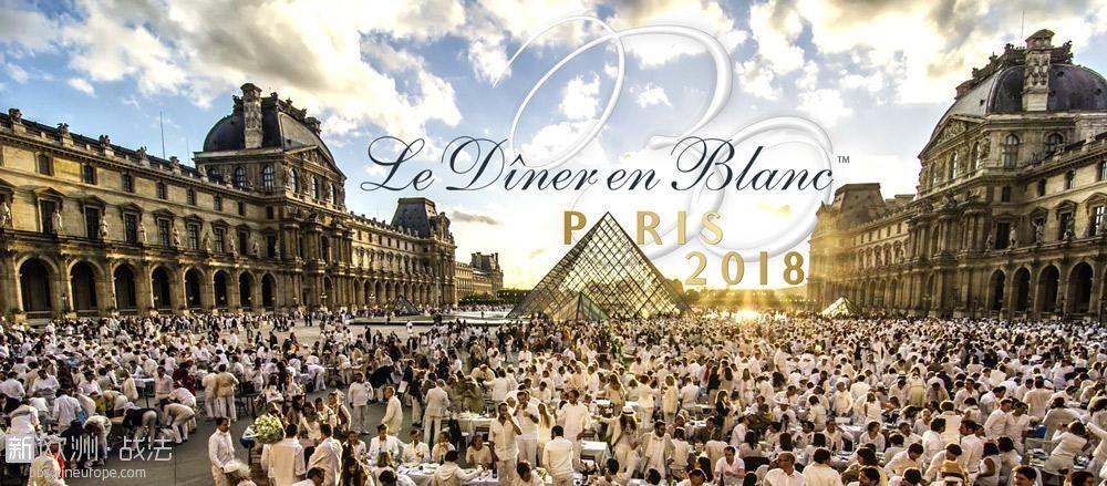 Diner-en-Blanc-Paris-2018-Louvre-Pyramide-30-ans-editing-web(1).jpg