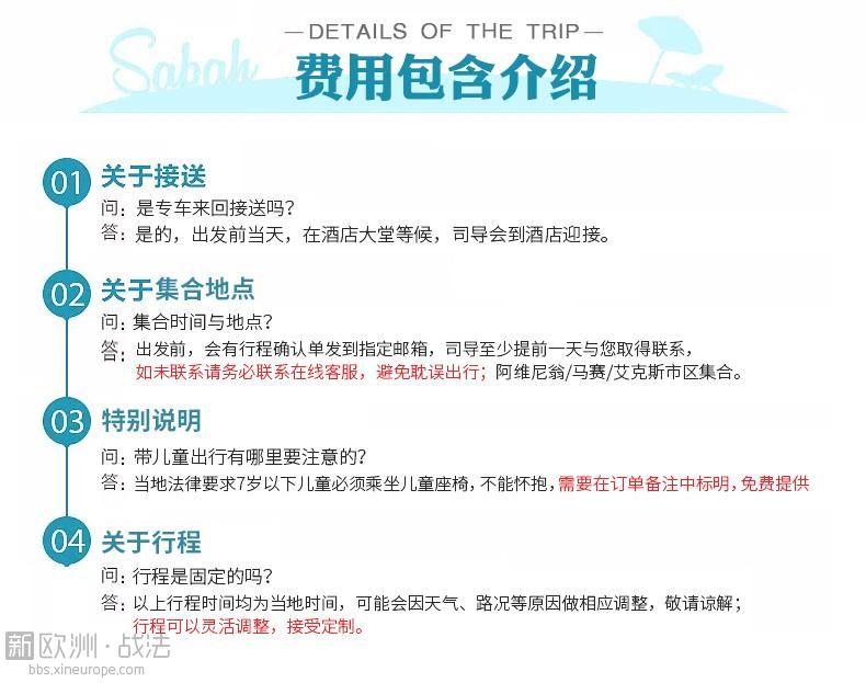 蔚蓝海岸_14.jpg