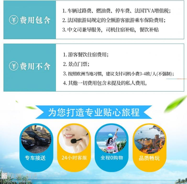 蔚蓝海岸_15.jpg