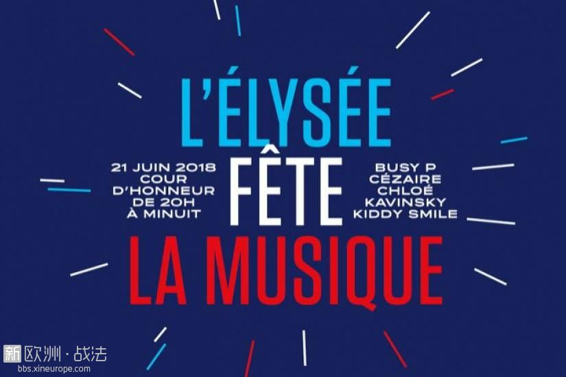 364320-fete-de-la-musique-2018-a-l-elysee-avec-kavinsky-busy-p-chloe-et-kiddy-smile.jpg