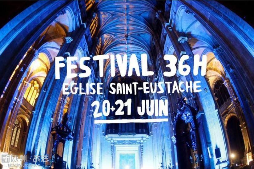 348521-fete-de-la-musique-2018-a-paris-festival-36h-saint-eustache.jpg