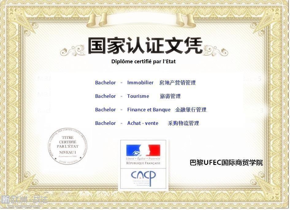 新欧洲licence认证图片.jpg