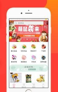 menu.saveimg.savepath20180816111204.jpg