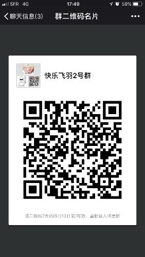 7FDF7895-CEA7-45B7-AE3E-B0C7B8ABE9E0.png