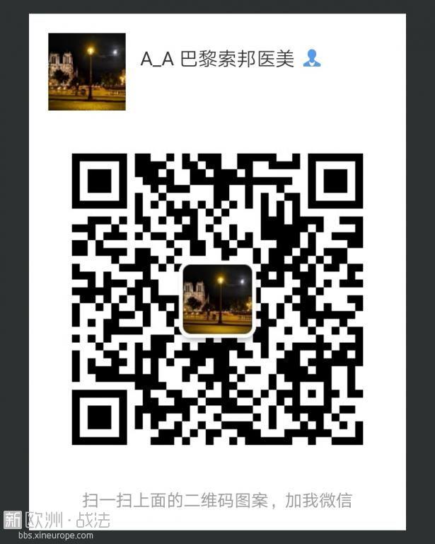 Screenshot_20180929_170616.jpg