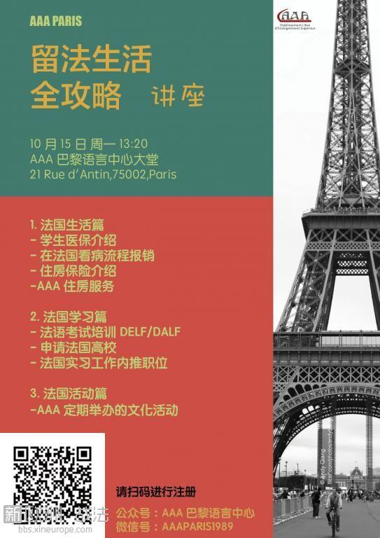 讲座-中文.jpg