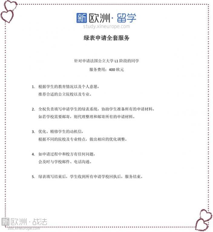 WeChat Image_20181221111051.jpg