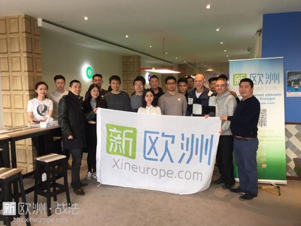 WeChat Screenshot_20181231104048.png