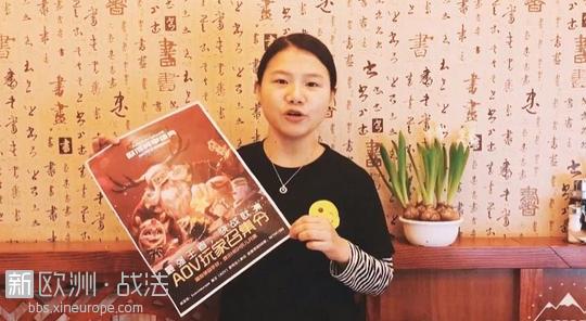 WeChat Screenshot_20181231111413.png