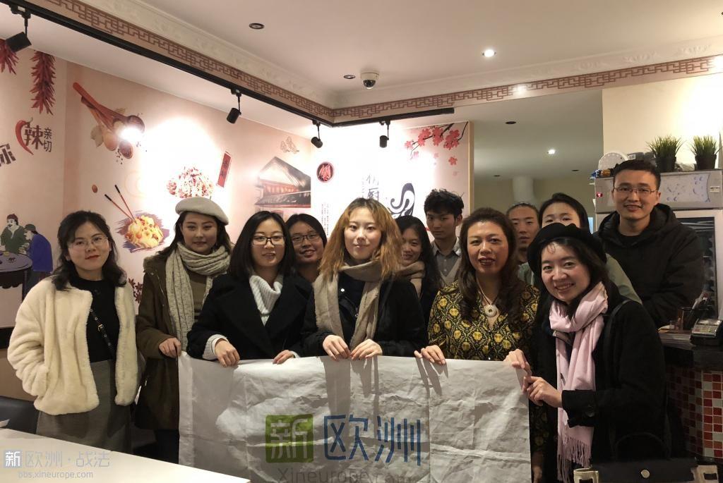 WeChat Image_20181231114910.jpg
