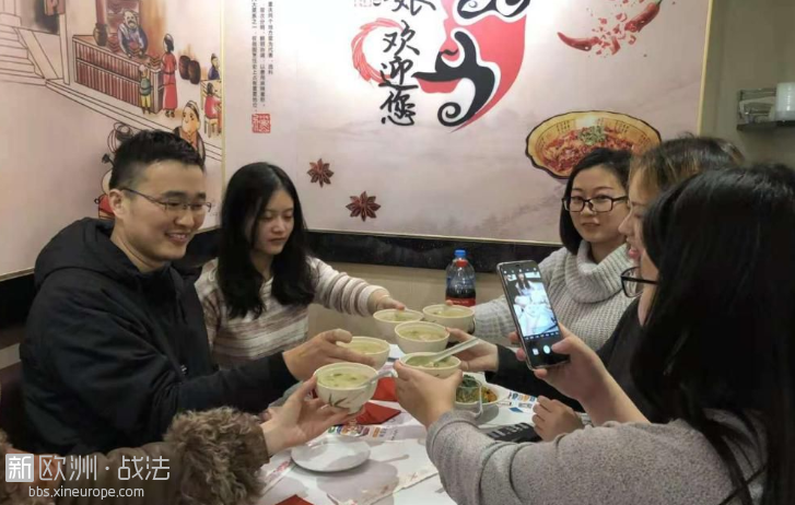 WeChat Screenshot_20181231114544.png