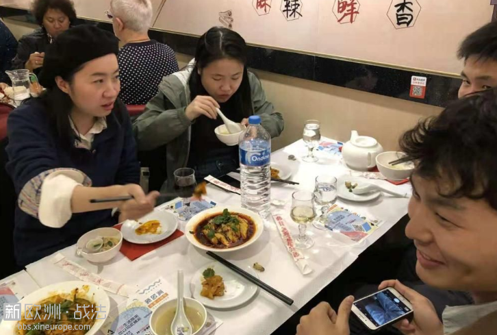 WeChat Screenshot_20181231114556.png