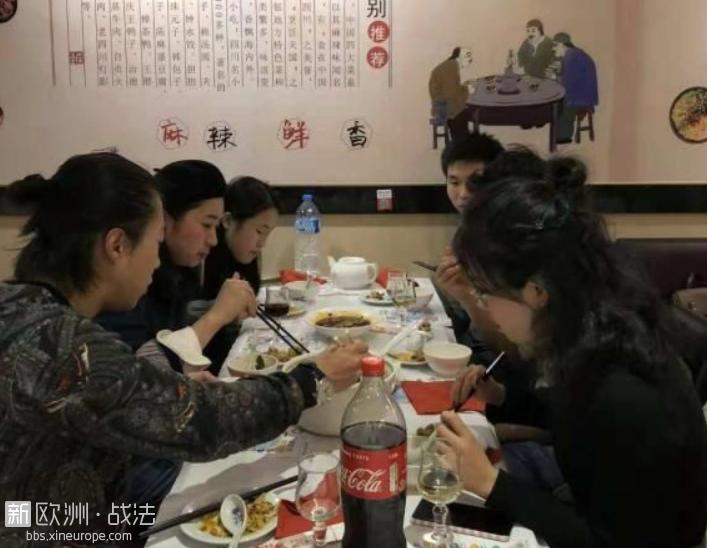 WeChat Screenshot_20181231114610.png