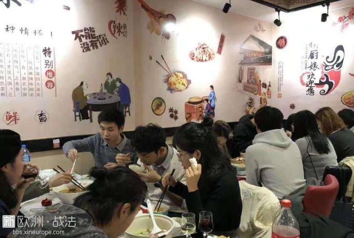 WeChat Screenshot_20181231114620.png