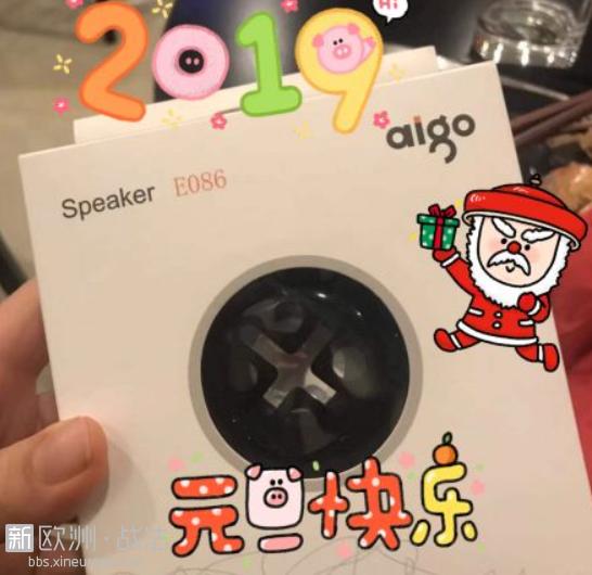 WeChat Screenshot_20181231115913.png