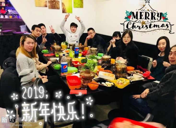WeChat Screenshot_20181231115935.png