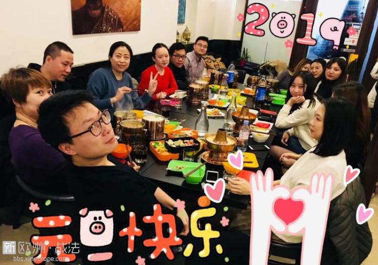 WeChat Screenshot_20181231115949.png