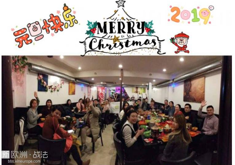 WeChat Screenshot_20181231120007.png