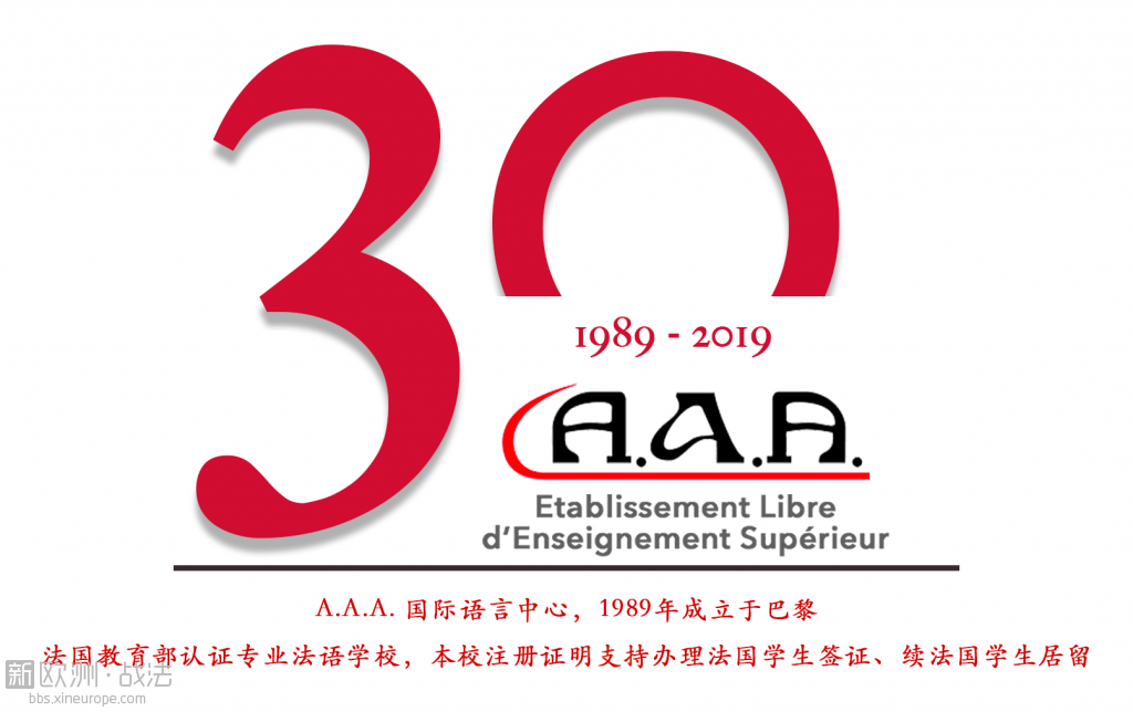 30年logo.png