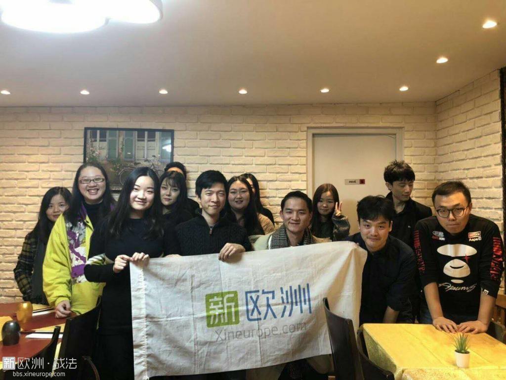 WeChat Image_20190121102822.jpg