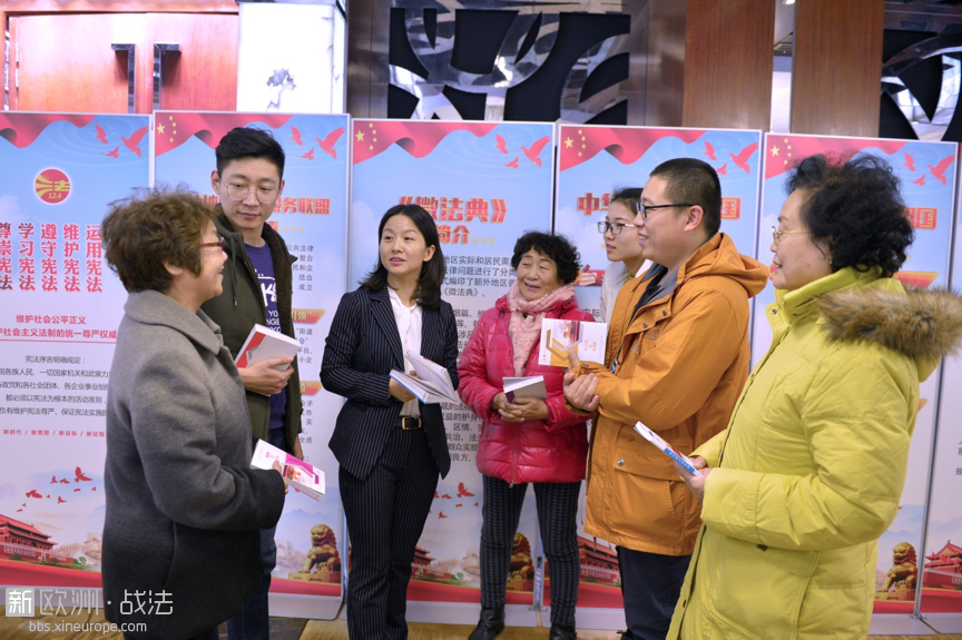 图片说明:2月27日,位于北京梅地亚中心的中国全国两会新闻中心正式开展工作。(翁奇羽/人民图片) ... ...
