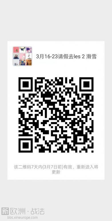微信图片_20190228225855.jpg