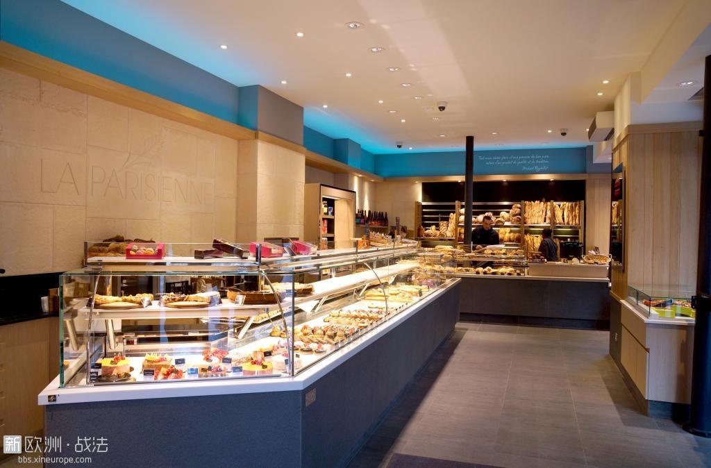 Boulangerie-La-Parisienne.jpg