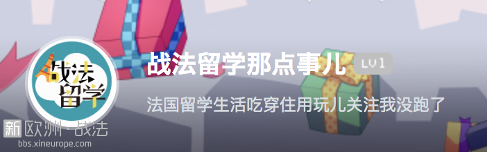 屏幕快照 2019-04-01 16.53.13.png