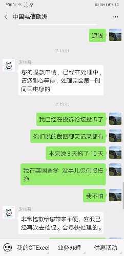 Screenshot_20190422_181822_com.tencent.mm.jpg
