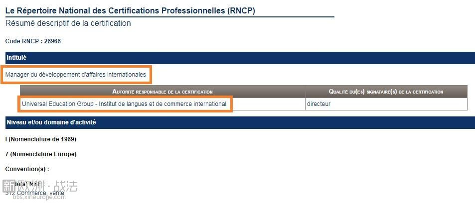 RNCP.jpg