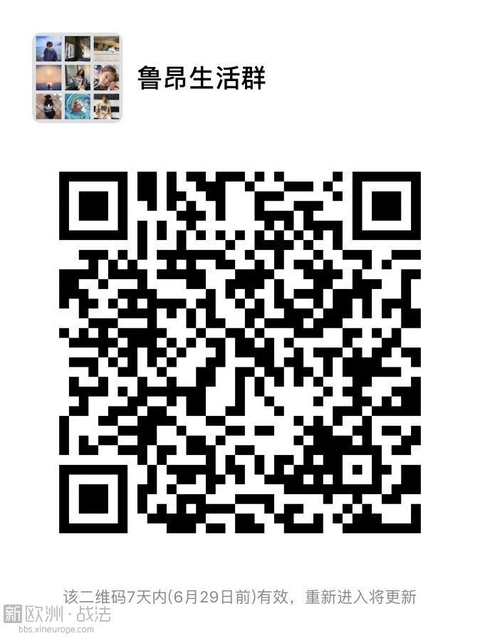 140921coxbe9eibg3083p6.jpg