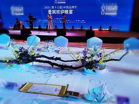 WeChat Image_20190813102749.jpg