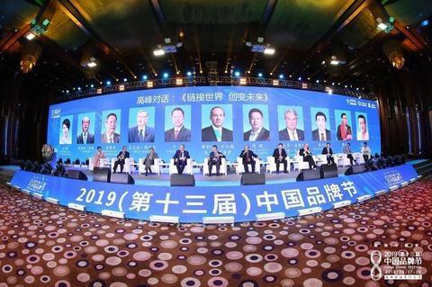 WeChat Image_20190813102758.jpg