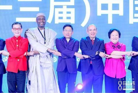 WeChat Image_20190813102815.jpg