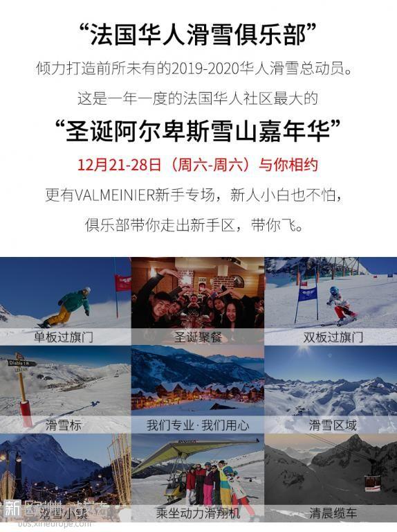 滑雪俱乐部_02.jpg