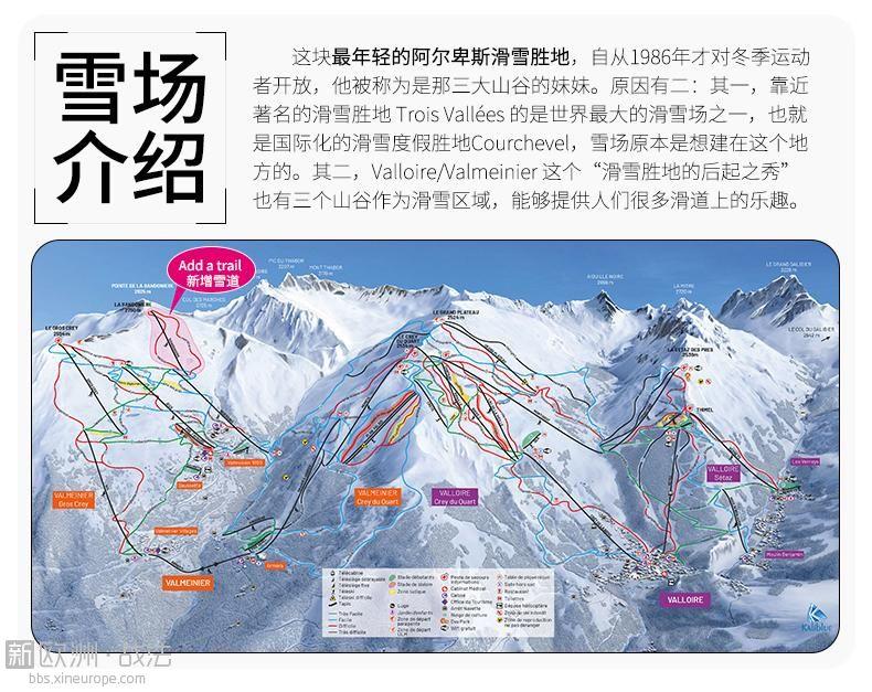 滑雪俱乐部_09.jpg
