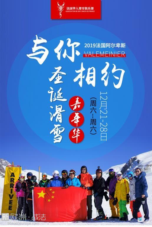 滑雪俱乐部_01.jpg